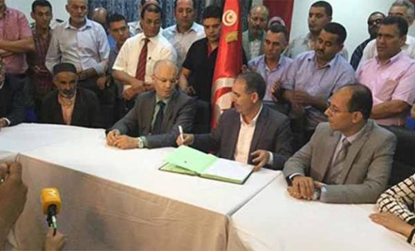 Manifestations en Tunisie : fin de l'histoire ?